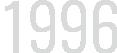 Geschichtliche Ereignisse der Fleischerei Schraps im Jahr 1996